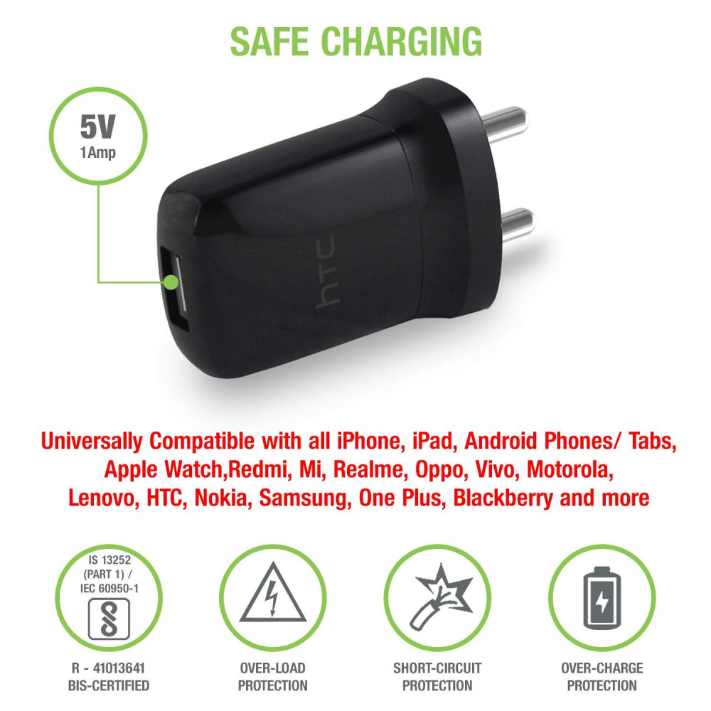 HTC E250 USB Wall Charger for iPhone and Android Devices (Black) <small>(Shipping Per: MK0.20)</small>